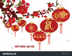 与灯笼和樱花的愉快的春节2020年。鼠年 / Chinese New Year Decorationtraditional Lantern Plum Stock Vector (Royalty Free) 1498434335