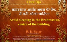 A very useful Vastu Tip for you....