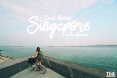 สิงคโปร์ ไม่ได้มีแค่สิงโตพ่นน้ำ - 5 ที่ธรรมชาติมุมเจ๋งๆที่เราอยากแนะนำ (Punggol ,Fort canning, Pulau Ubin ,Macritchie ,East coast park) เรามีโอกาสได้มาเยือนประเ