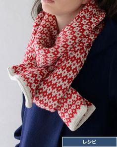 ダイヤ柄のマフラー Cowls, Neck Warmer, Knits, Weave, Shawl, Knitwear, Knitting Patterns, Scarves, Embroidery