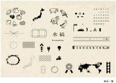 傳統日曆 - Google 搜尋