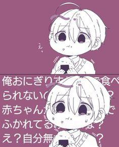Snoopy, Fan Art, Anime, Fictional Characters, Strawberry, Cartoon Movies, Strawberry Fruit, Fanart, Anime Music