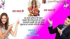 navratri motivational quotes in hindi, navratri inspirational quotes, navratri special quotes in hindi, navratri status in hindi, navratri