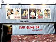 "Dan Sung Sa, AKA ""the Porno Palace""  2775 Telegraph Ave  (@ 28th St)   Oakland  Mon-Sun 6 pm-2 am     Go for the:  soju, unfiltered rice wine, soju cocktails.  And BBQ pork, and cheese-corn!"