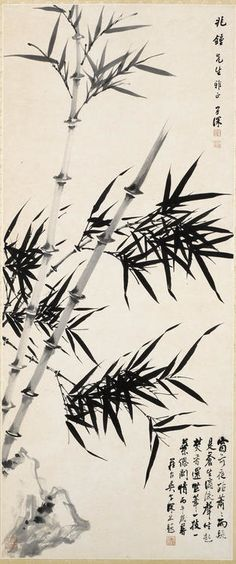 Wu Zishen (1893-1972) Bamboo Hanging scroll, ink on paper; at upper right…