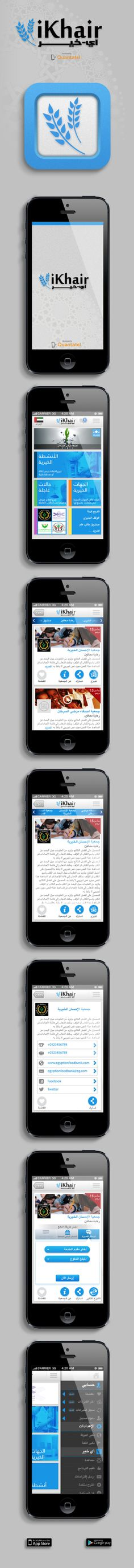 iKhair App for iPhone, Android