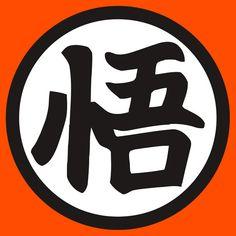 Son Goku Flag by on DeviantArt Manga Dragon, Dragon Z, Dbz, Kanji Tattoo, Rock Poster, Animated Dragon, Son Goku, Eye Art, Tatoos