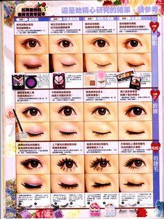 Pardon My Bloomers: Photo Doll Eye Makeup, Gyaru Makeup, Emo Makeup, Cute Makeup, Makeup Inspo, Korean Eye Makeup, Asian Makeup, Gyaru Hair, Korean Makeup Tutorials