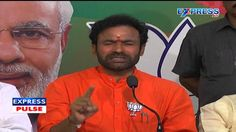 BJP leaders fires  on TRS  party over GHMC Elections - Express TV