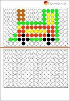 Fun Activities For Kids, Infant Activities, Preschool Activities, Art For Kids, Crafts For Kids, Do A Dot, Dot Day, 1st Grade Math, Card Patterns