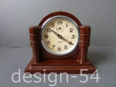 Rare French JAZ bakelite alarm clock Art Deco