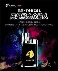 只想做你的大众情人--新款Tercel Box猎鹰70W功率小身材温控电子烟定位:大众都喜欢用的产品。 一经上市,好评如潮,操作简单,功能强大,精致小巧,价格亲民。懂的来#kamry new arrival 70W mod