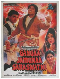 Cinema Posters, Film Posters, 70s Films, Hindi Movies Online, Bollywood Posters, Thing 1, School Posters, Amitabh Bachchan, Indian Movies