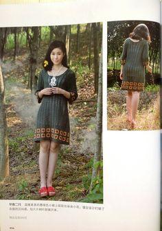 Журнал «Crochet Sweater Elegant vol 12 Easy Crochet».. Обсуждение на LiveInternet - Российский Сервис Онлайн-Дневников