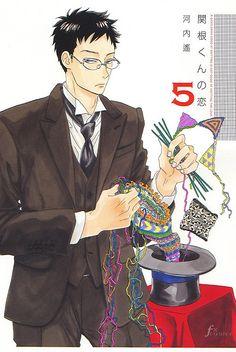 Sekine-kun no Koi 5