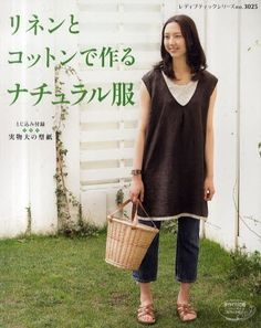 LINEN and COTTON NATURAL Clothes - Japanese Pattern Book