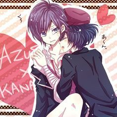 Find And Save Ideas About Diabolik Lovers On Pinterest Stream Episodes At AnimeFreak Anime