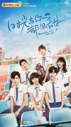 Beautiful Time With You ep 1 : Chinese Drama : Genres: Romance, School, Youth With You Chinese Drama, Korean Drama Romance, Korean Drama List, Korean Drama Movies, Korean Actors, Drama Tv Series, Drama Film, Drama Tv Shows, Fashion Clothes