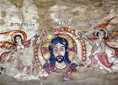 Part of the mural at the Monastery of Saint Apollo showing Christ flanked by two angels: Christ's face In a previous article, I have spoken about the Monastery of Saint Apollo at Bawit, Egyp… Early Christian, Christian Art, Ancient History, Ancient Egypt, Egypt Museum, Holy Mary, Celtic Designs, Floral Border, Mural Painting