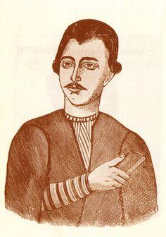 Ε. Ξάνθος (1772-1852) , ιδρυτής της Φιλικής Εταιρείας.