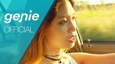 배수정 Sophia Pae - Over You Official M/V #Kpop