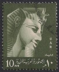 Egyptian Postage Stamp