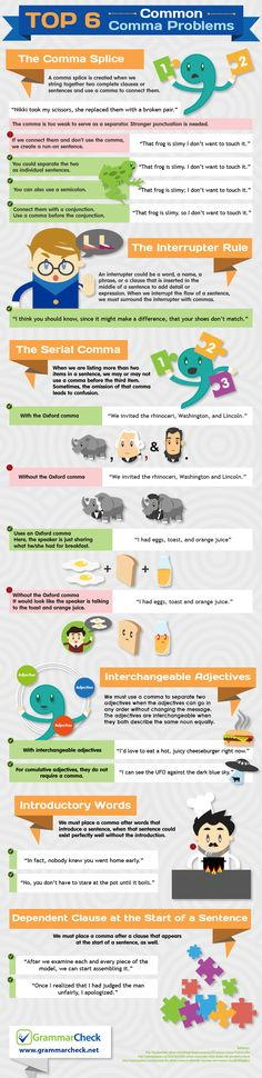 Top 6 Common Comma Problems