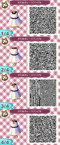 my name is claudia and you can find qr codes for animal crossing here! I also post non qr code related stuff so if you're only here for the qr codes please just blacklist my personal tag. Web And App Design, Qr Code Animal Crossing, Animal Crossing Qr Codes Clothes, Totoro, Ballerina Outfit, Wolf Tattoo Design, Flowey Undertale, Motif Acnl, Ac New Leaf