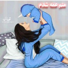 Always love your mom bcz no one take this place in world. love you so much mom - Always love your mom bcz no one take this place in world… love you so much mom -