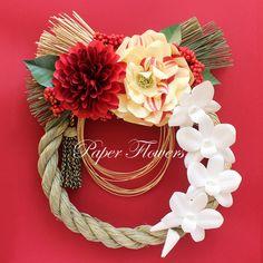 明けましておめでとうございます! の画像 Paper Flowers 〜ペーパーフラワーデザイナー 前田京子(日本ペーパーアート協会)〜