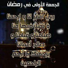 Khulood-Om Hamoudy