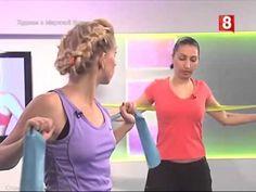 Экспресс   курс для быстрого похудения   6 - YouTube