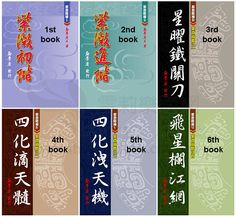 Going to buy Chinese CM books. What is your recommendation?
