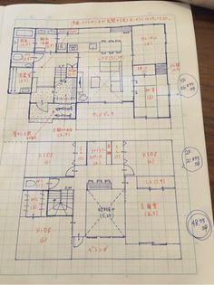 一階で全て完結。洗濯室がある48.75坪 | ♡Fumi 's Blog♡30から建築士を目指すワーママブログ Architecture Concept Drawings, Japanese Architecture, Architecture Plan, House Layout Plans, House Layouts, House Plans, Philippine Houses, Grill Design, Apartment Plans