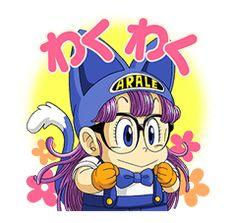 Japanese Cartoon, Line Sticker, Cute Characters, Akira, Dragon Ball Z, Chibi, Character Design, Kawaii, Animation
