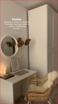 Room Ideas Bedroom, Home Decor Bedroom, Bedroom Colors, Bedroom Small, Minimalist Room, Home Room Design, Design Bedroom, Design Kitchen, House Design