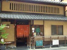 錦小路を散策するのなら、立ち寄るのに丁度良い立地にある「光泉洞寿み」。外観・店内共に、明治期に建てられた京町家を利用して営業しています。