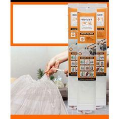 Multi-Purpose Plastic Bag w/ Draw-String & Stopper U11113-P (King-Sized) #U1Industry