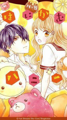 Hanikamu Honey Manga Anime Girl, Manga Love, Anime Love, Anime Art, Spice And Wolf, Romance, Shoujo, Disney, Hero