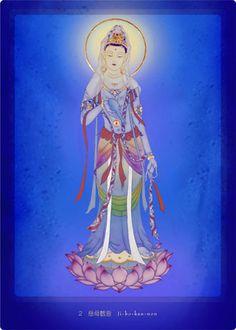 慈母観音 - Kazuhisa Kusaba Buddha Art, Guanyin, Hindu Art, Fantastic Art, Gods And Goddesses, Vibrant Colors, Colours, Buddhism, Painting Prints
