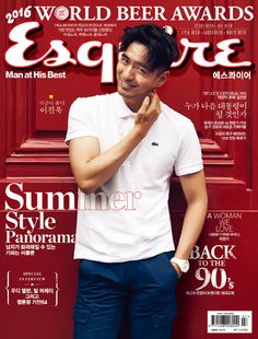 Lee Jin Wook - Esquire Magazine July Issue '16 Korean Men, Korean Actors, Lee Jin Wook, Esquire, Prince Charming, Photoshoot, Candies, Virgo, Cover