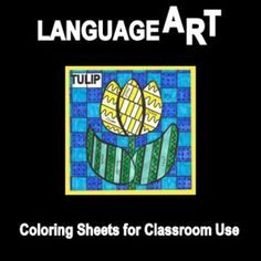On sale 8/3 and 8/4...This LanguageART lesson is so much fun,  while it integrates art and language arts for classroom use.Independent seat work/printables/samplesVery little prep for you.Students have fun while learning.Challenge questionaires.PDF lesson plan.Great Bulletin board display