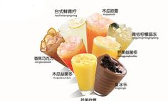#type_of_bubble_tea we make bubble tea by juice, by powder, by jam, by crammed food etc. Boba Tapioca Pearls, Taro Bubble Tea, Bubble Tea Flavors, Bubble Boba, Non Dairy Creamer, Tea Powder, Tea Companies, Juice