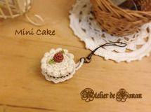かぎ針編み いちごケーキのストラップ【丸・チョコ】