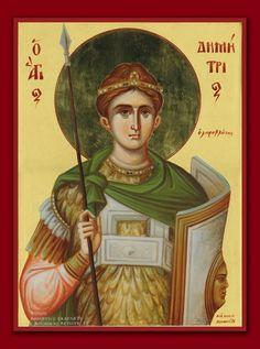 Saint Demetrios