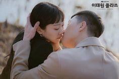 Seo-joon Park and Da-mi Kim in Itaewon Keullasseu Drama Quotes, Drama Memes, Korean Drama Movies, Korean Actors, Korean Dramas, Big Bang Top, Hidden Movie, Park Seo Joon, Korean Entertainment News