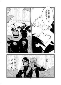 Lol Boruto doesn't really like what he sees while Sarada is like holy crap this is hot :D #sasunaru #narusasu