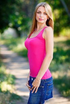 Recherche belle femme ukraine