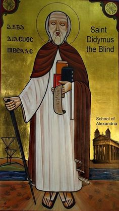 """Didymus the Blind, a Christian theologian authored a Commentary on Zechariah.  Didymus states that Zechariah is a Hebrew name that in Greek means """"Reminder of God""""."""