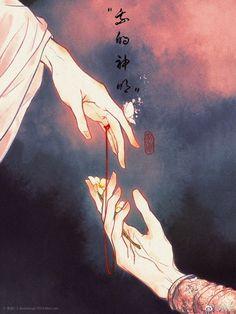 Titulo :Heaven Official's Blessing Akaito ~fio vermelho do destino~ Inspiration Art, Art Inspo, Aesthetic Art, Aesthetic Anime, Japon Illustration, Digital Illustration, Image Manga, China Art, Jolie Photo